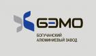 ЗАО «Богучанский Алюминиевый Завод»